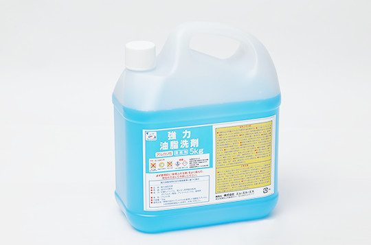 強力油脂洗剤