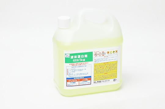 液体漂白剤